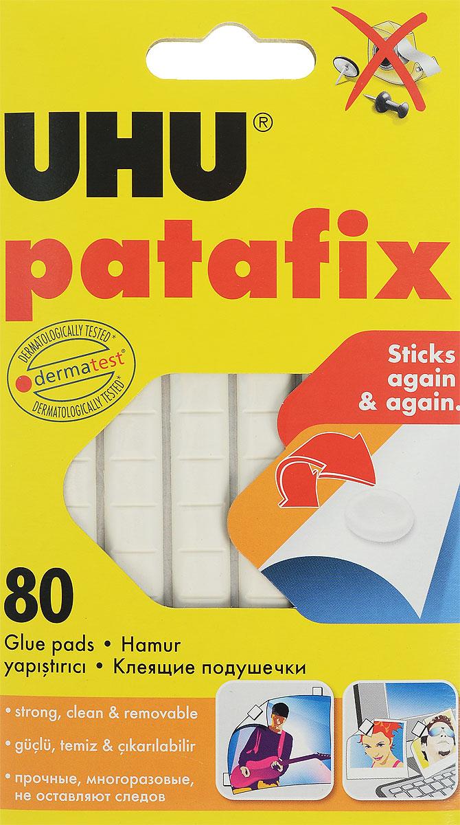 Клеящие подушечки UHU  Patafix , цвет: белый, 80 шт -  Клейкая лента