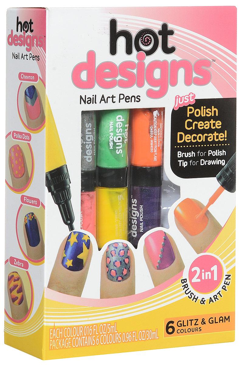 Маникюр набор для дизайна ногтей