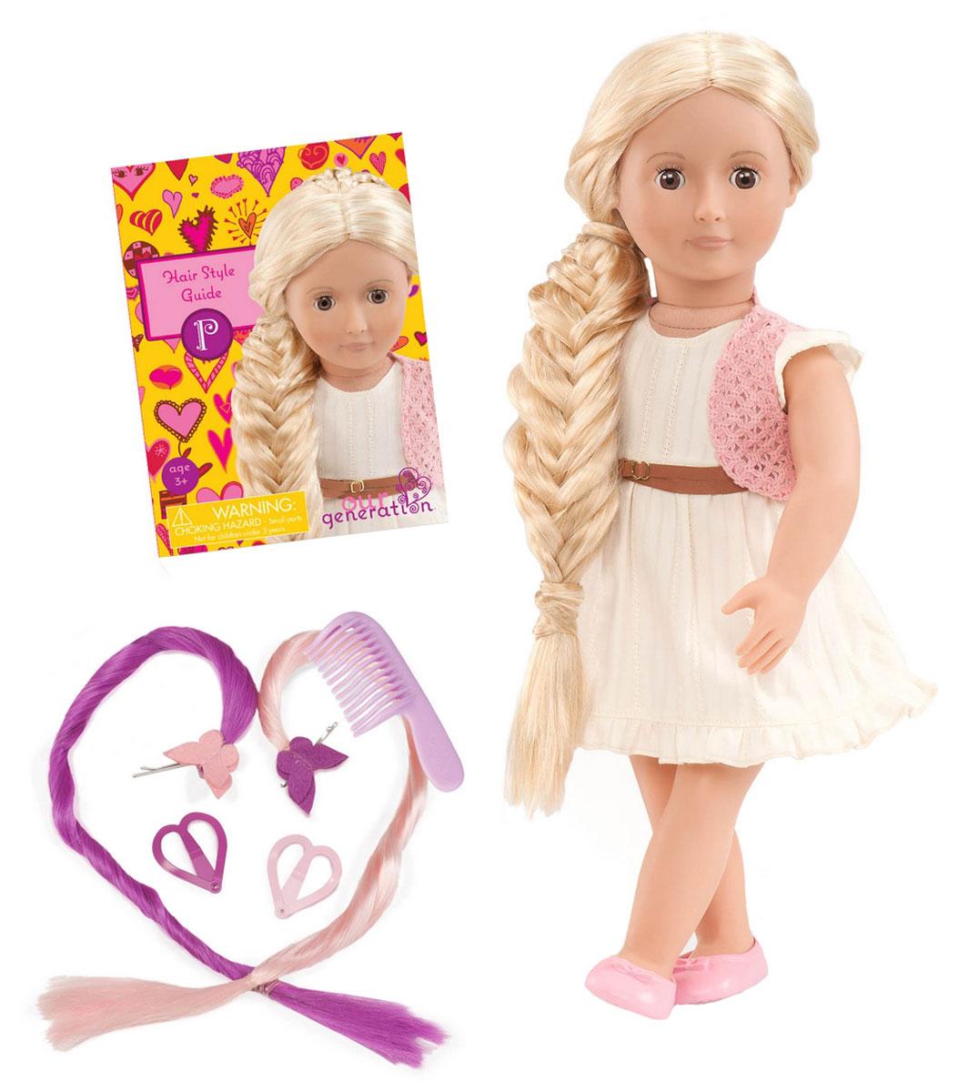 Куклы с растущими волосами
