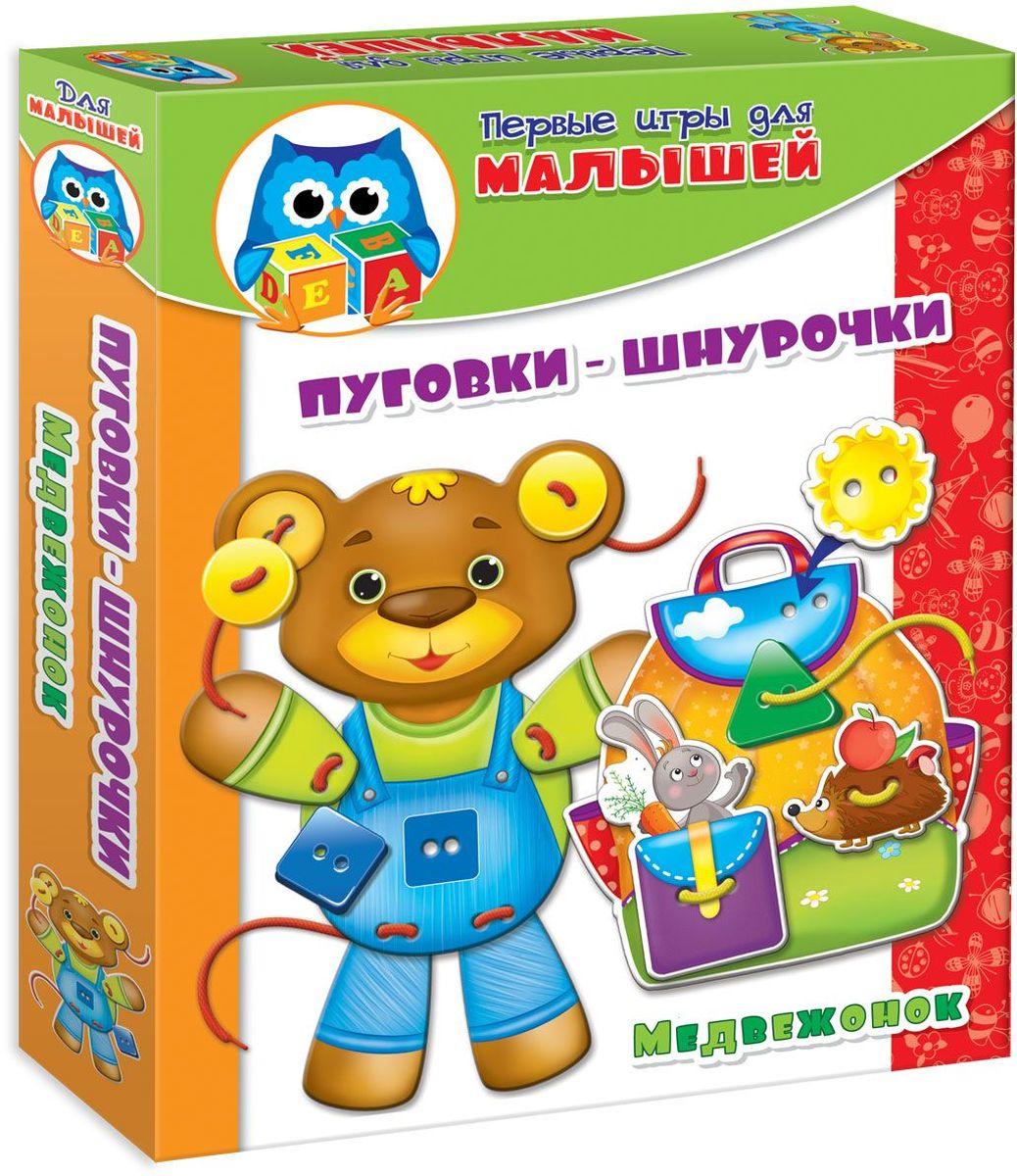 Фото Vladi Toys Обучающая игра Медвежонок. Купить  в РФ