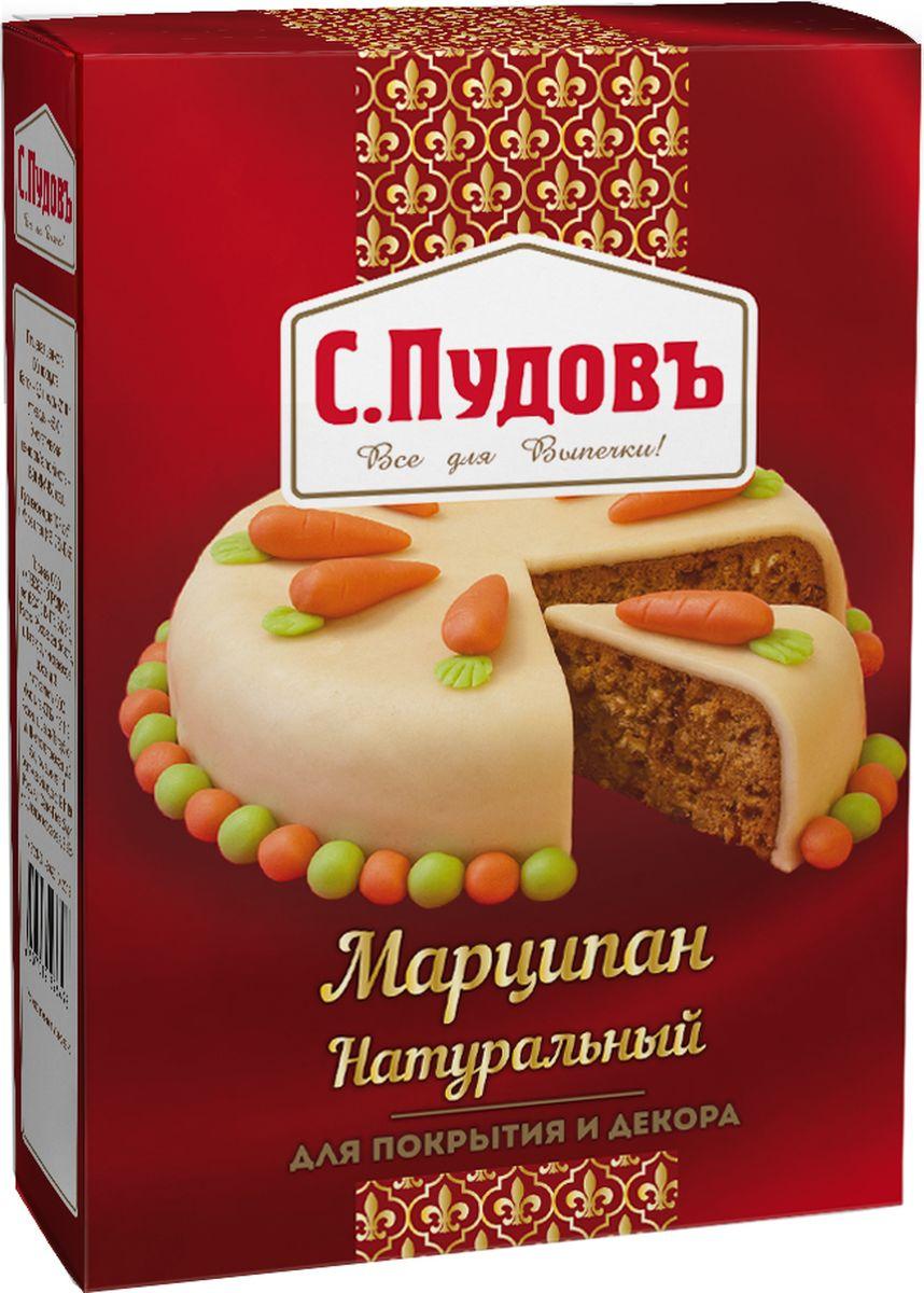 Фото Пудовъ марципан натуральный, 200 г. Купить  в РФ