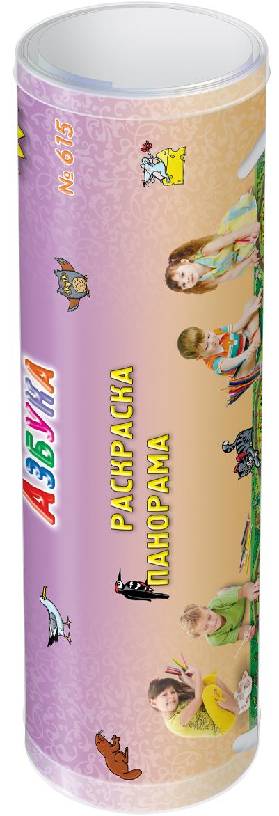 Фото Шпаргалки для мамы Обучающая игра Азбука 3-7 лет. Купить  в РФ