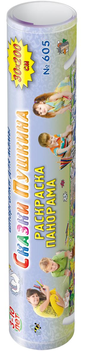 Фото Шпаргалки для мамы Обучающая игра Сказки Пушкина 3-10 лет. Купить  в РФ