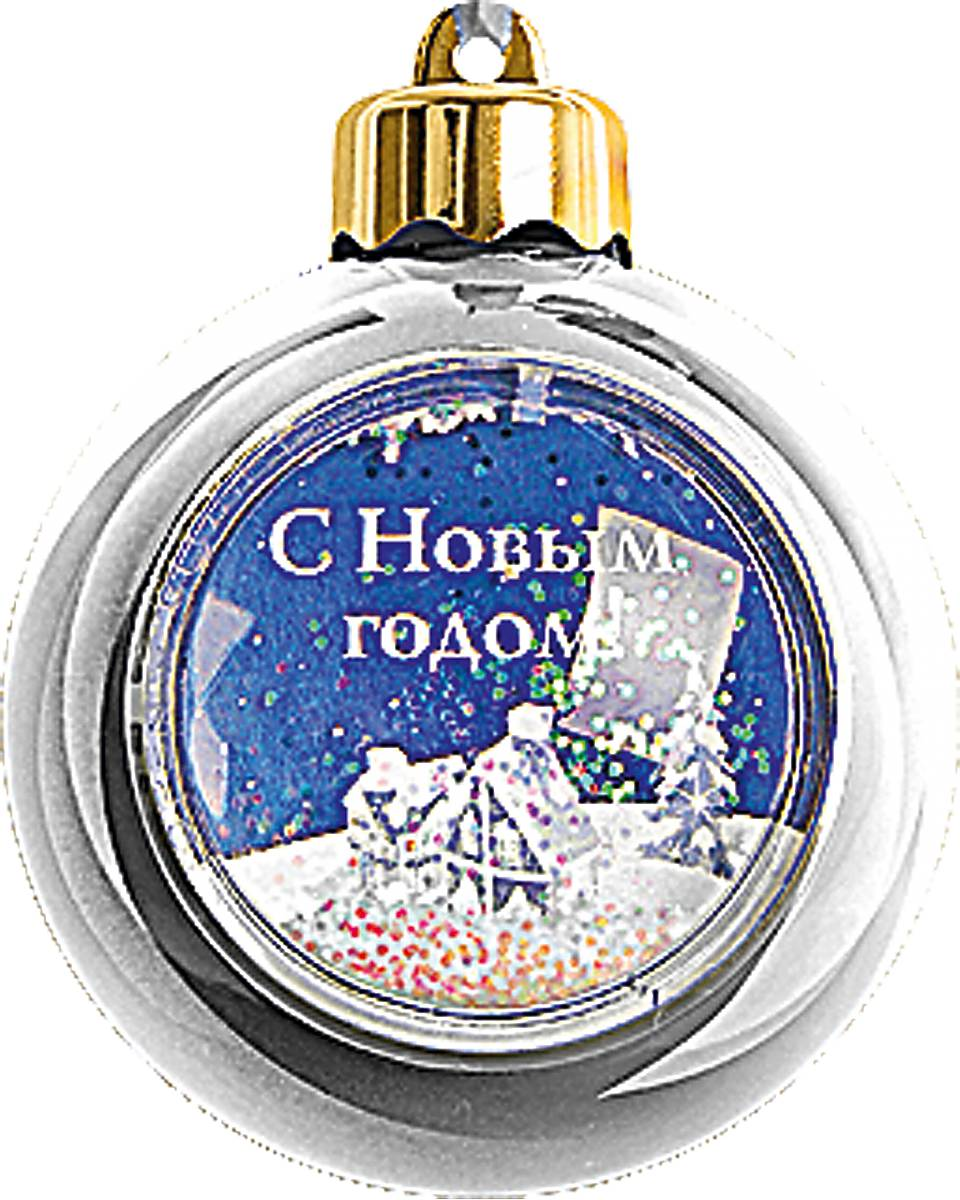 """Фото Украшение новогоднее подвесное """"Mister Christmas"""", с рамкой, цвет: серебристый, диаметр 8 см. Купить  в РФ"""