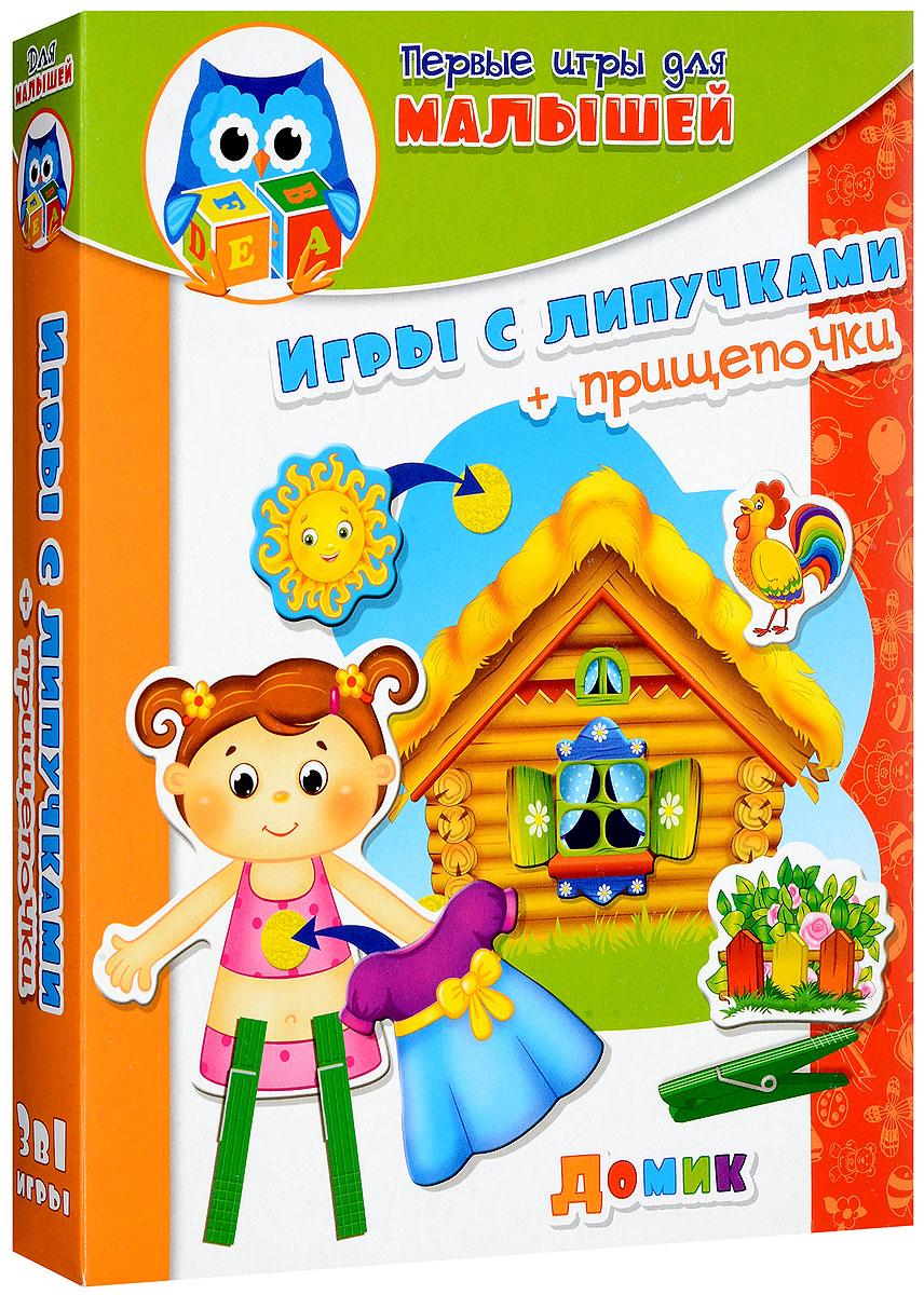 Фото Vladi Toys Развивающая игра 3 в 1 Домик. Купить  в РФ