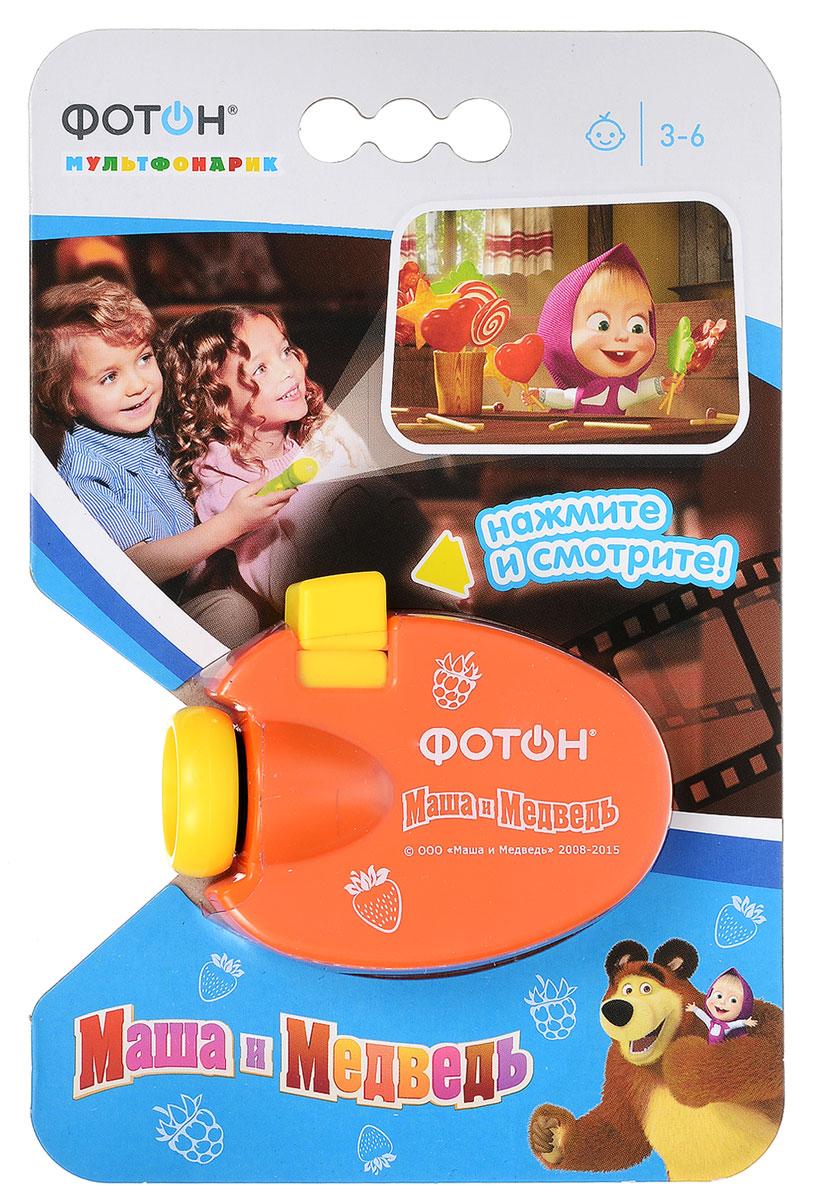 Фото Фотон Мультфонарик-проектор Маша и Медведь цвет оранжевый. Купить  в РФ