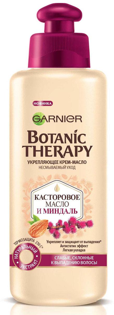 """Фото Garnier Укрепляющее крем-масло """"Botanic Therapy. Касторовое масло и миндаль"""" для ослабленных волос, склонных к выпаданию 200 мл. Купить  в РФ"""