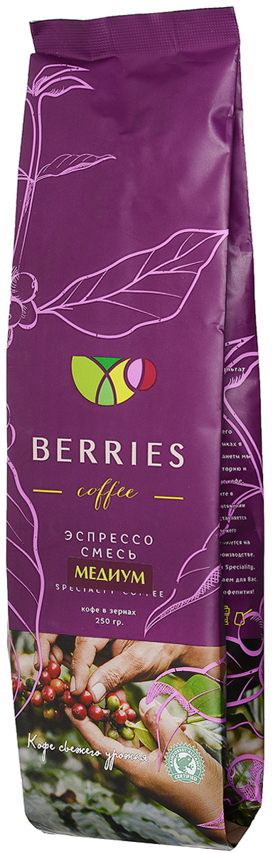 Фото Berries Coffee Медиум эспрессо смесь кофе в зернах, 250 г. Купить  в РФ