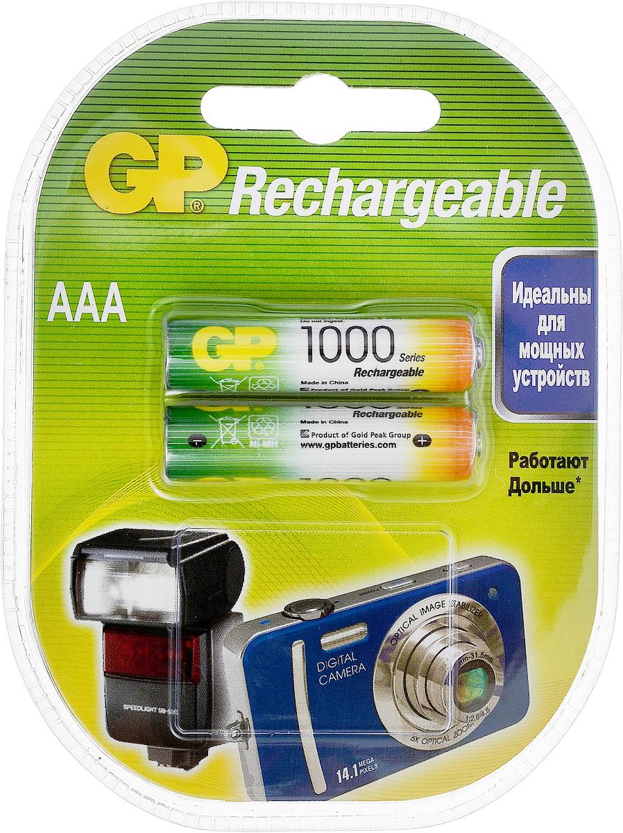 "Фото Набор аккумуляторов ""GP Batteries"", тип ААА, 1000 mAh, 2 шт. Купить  в РФ"