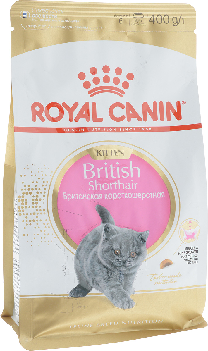 """Фото Корм сухой Royal Canin """"British Shorthair Kitten"""", для британских короткошерстных котят в возрасте от 4 до 12 месяцев, 400 г. Купить  в РФ"""