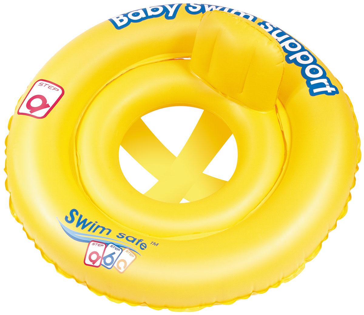 Bestway Круг для плавания с сиденьем и спинкой  Swim Safe , ступень А. 32027 -  Все для купания