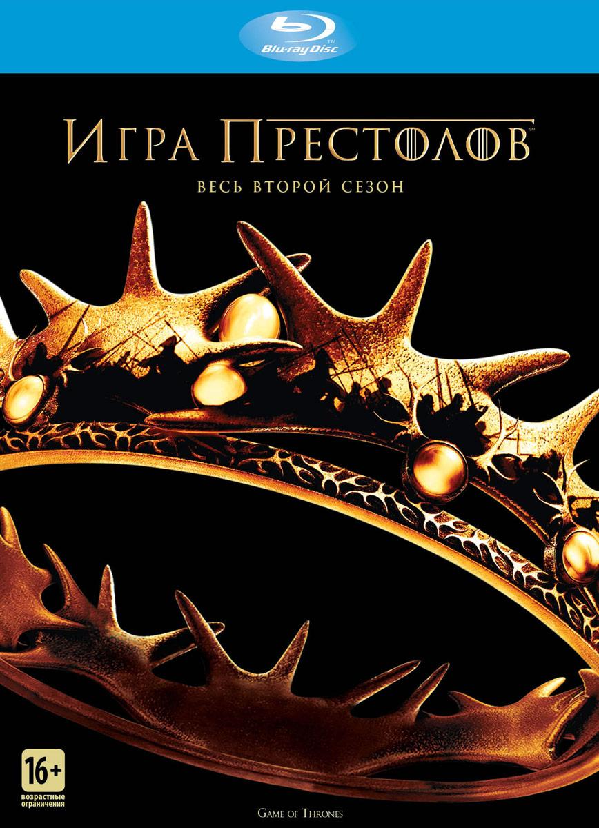 эксмо игра престолов game of thrones