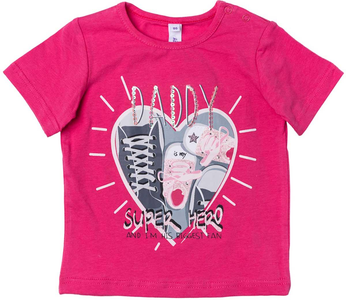 Фото Футболка для девочки PlayToday, цвет: розовый, темно-серый, светло-серый, белый. 178025. Размер 92. Купить  в РФ