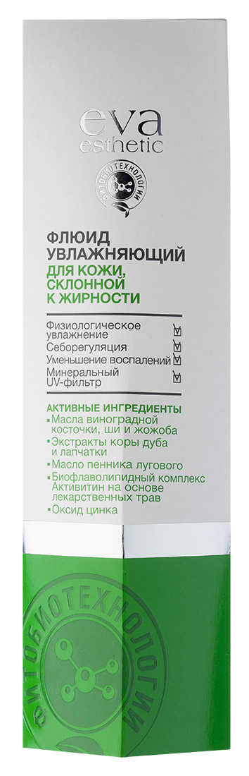 Фото Eva esthetic Флюид для кожи, склонной к жирности увлажняющий, 40 мл. Купить  в РФ