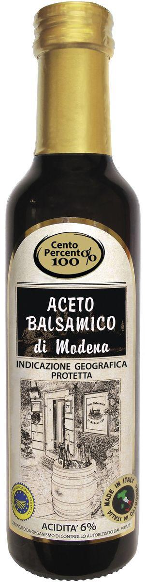 Фото Cento Percento соус бальзамический из Модены с базиликом, 295 г. Купить  в РФ