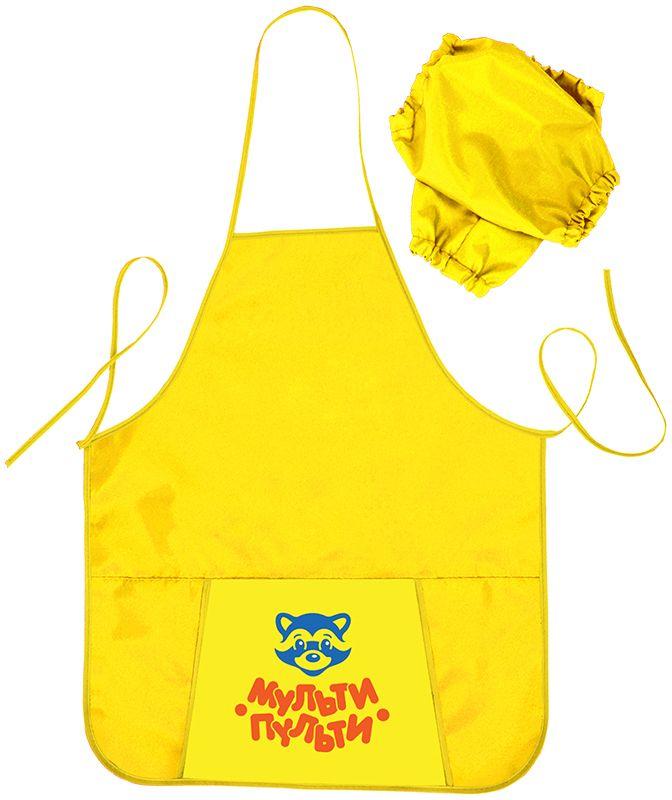 Мульти-Пульти Фартук детский с нарукавниками Приключения Енота цвет желтый -  Аксессуары для труда