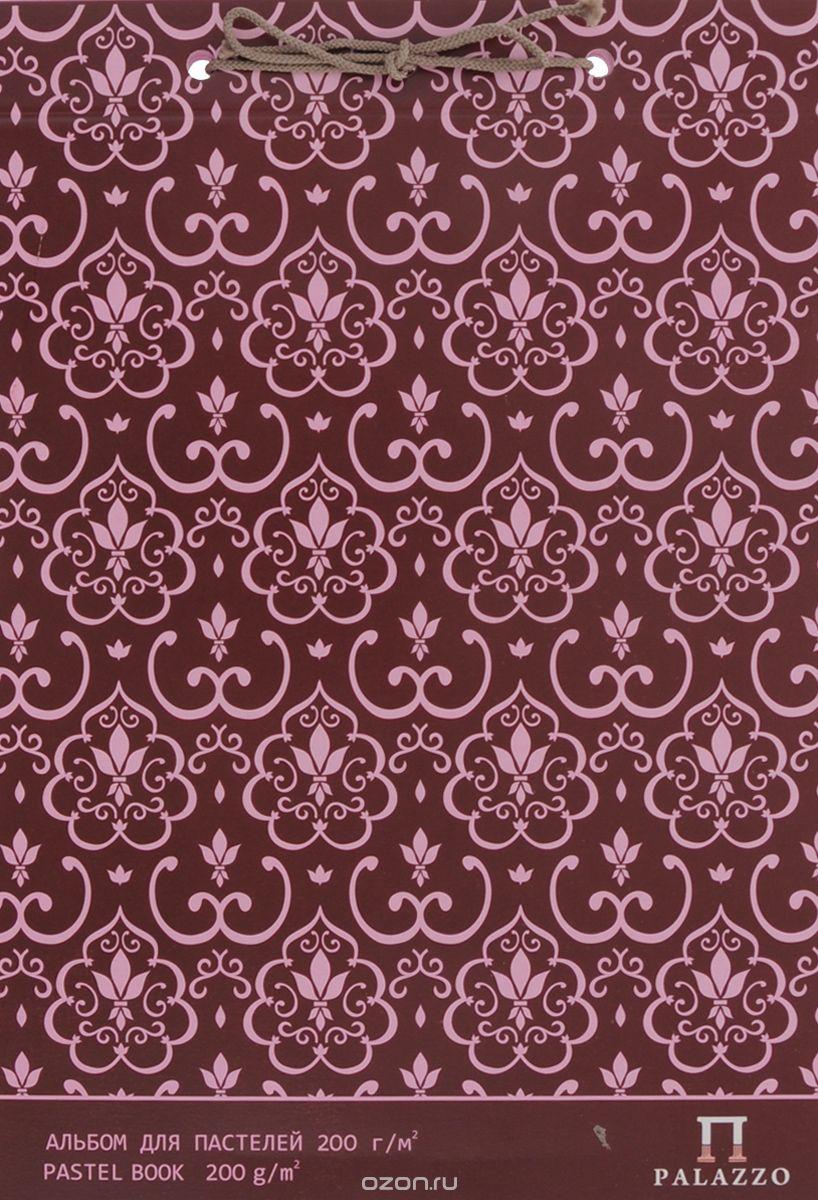 Альбом для пастелей Palazzo  Modern , А3, цвет: фуксия, 20 листов. АП3 -  Бумага и картон