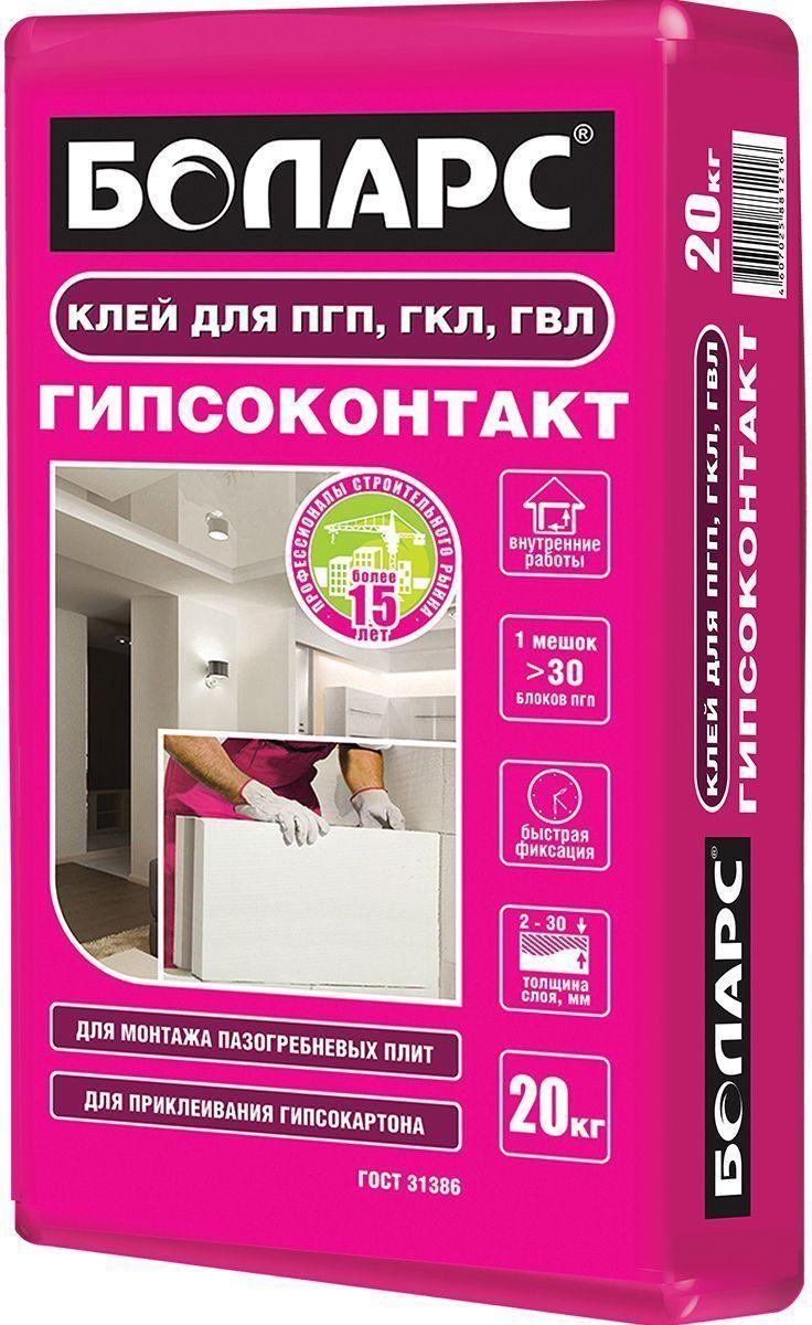 """Фото Клей Боларс """"Гипсоконтакт"""", для гипсокартона, 20 кг. Купить  в РФ"""