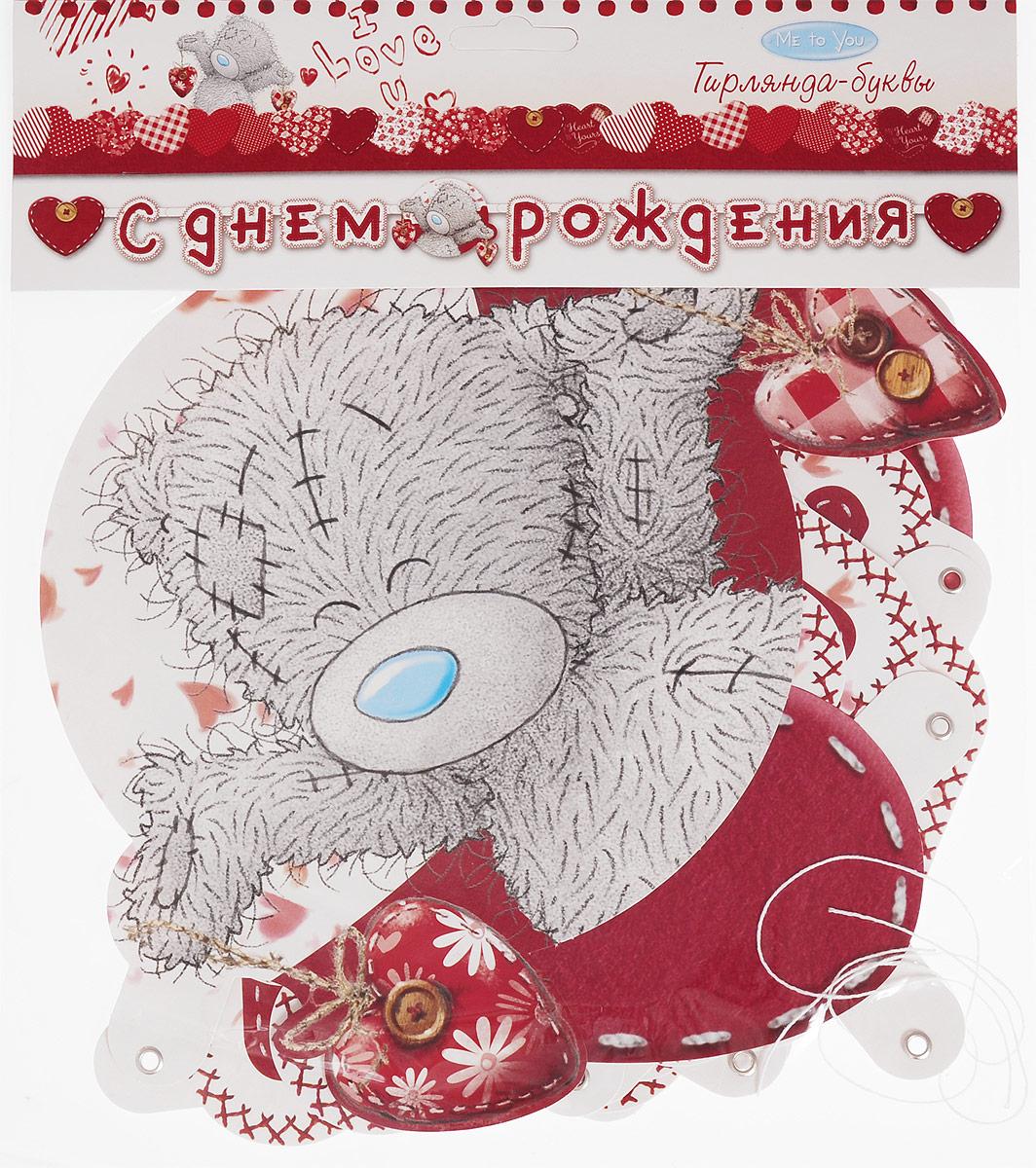 Веселая затея Гирлянда-буквы С днем рождения Me to you -  Гирлянды и подвески