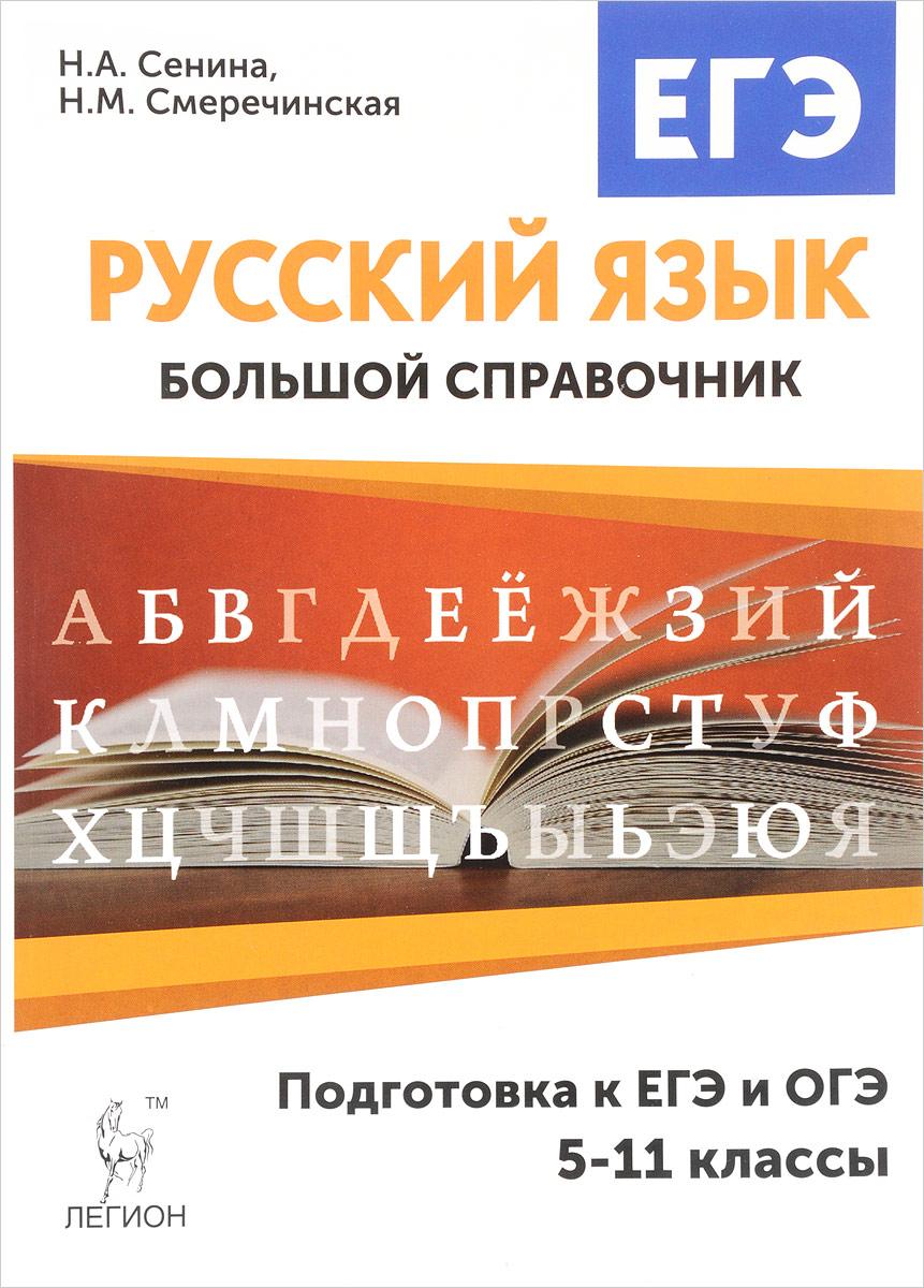 Лободина н в издательство