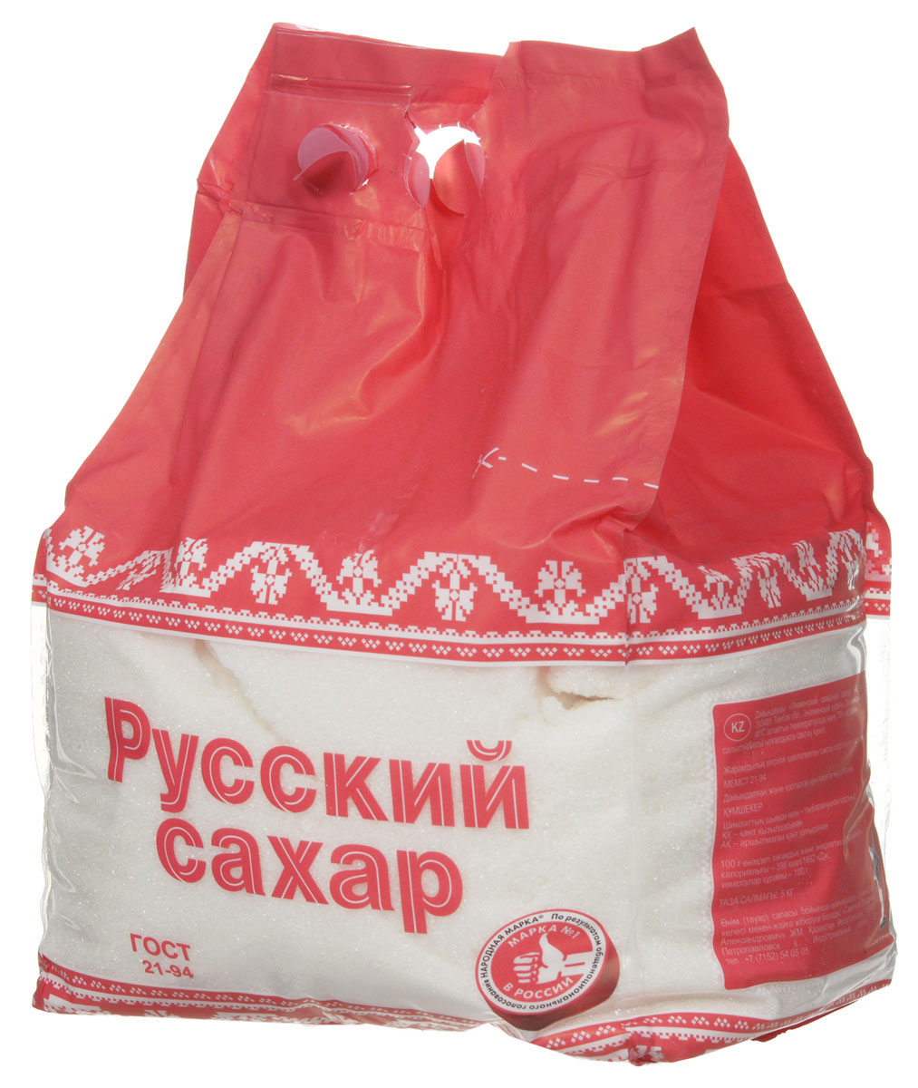 Фото Русский сахар сахарный песок, 5 кг. Купить  в РФ