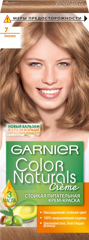 Цвет волос капучино на