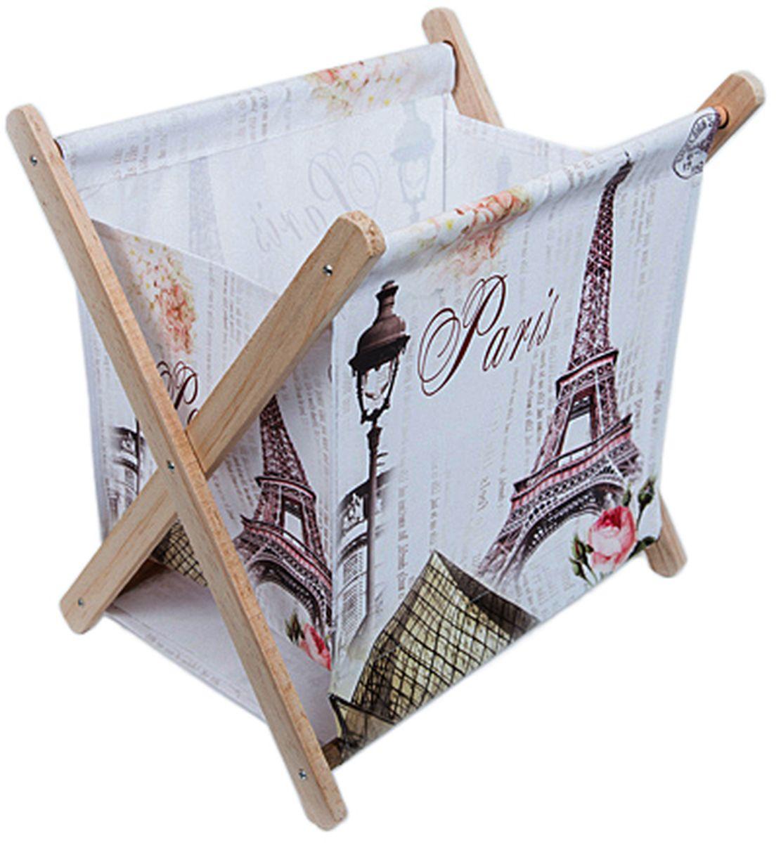 Складная газетница из дерева и ткани