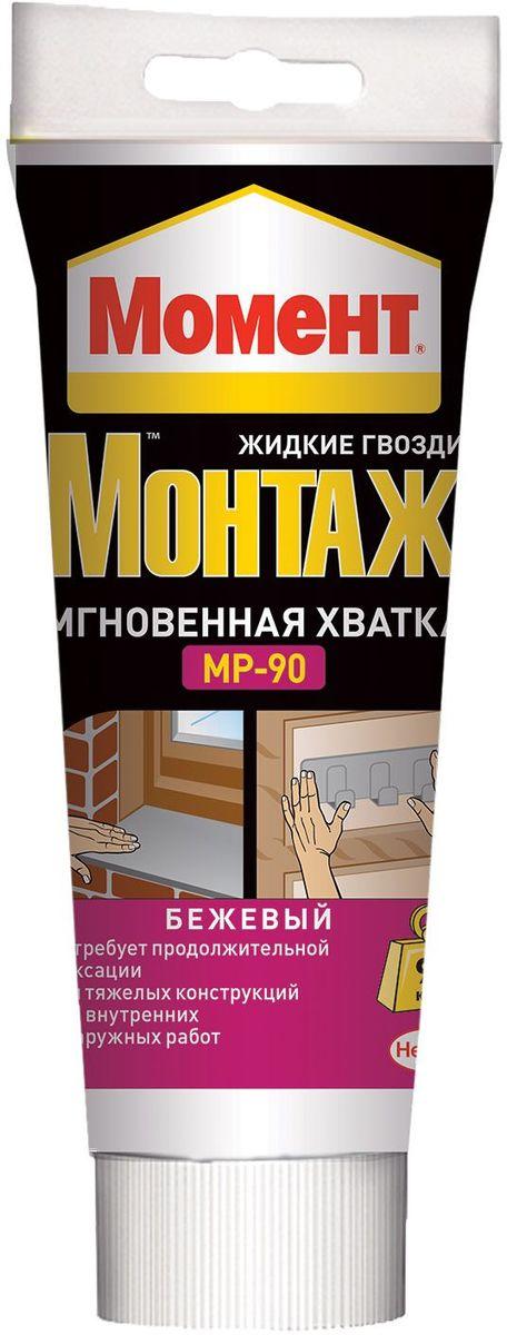 Клей Момент  Монтаж. Мгновенная Хватка MP-90 , 125 г -  Клей
