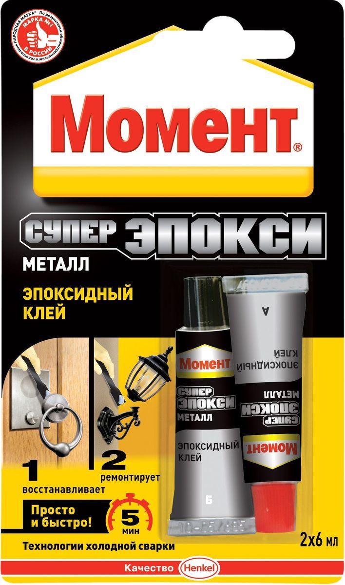 Клей эпоксидный Момент  Супер эпокси Металл , 2 шт, 6 мл -  Клей