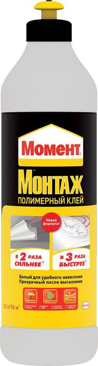 Клей полимерный Момент  Монтаж , 0,5 л -  Клей