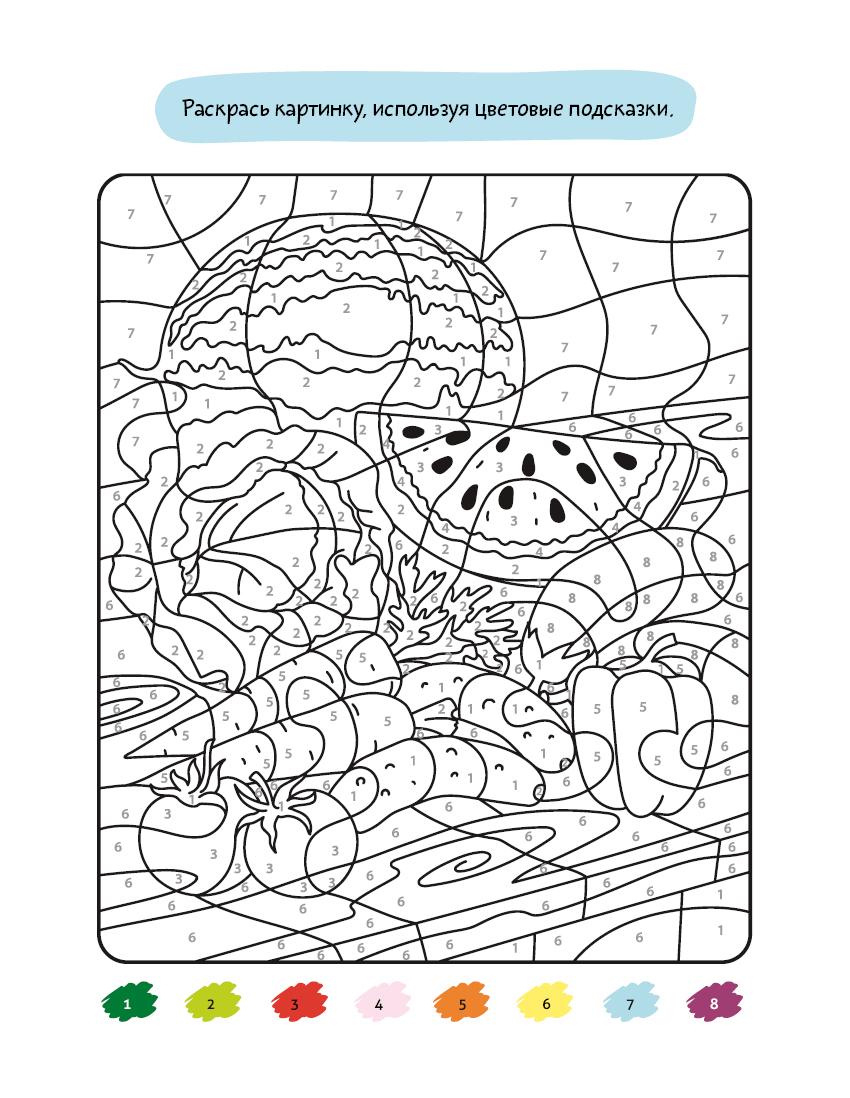 Игры для девочек загадки раскраски