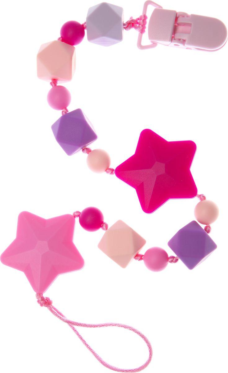 МАМидея Держатель на клипсе Звездопад цвет розовый -  Все для детского кормления