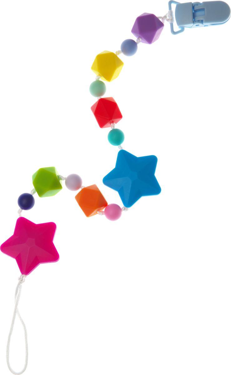 МАМидея Держатель на клипсе Звездопад цвет фуксия -  Все для детского кормления