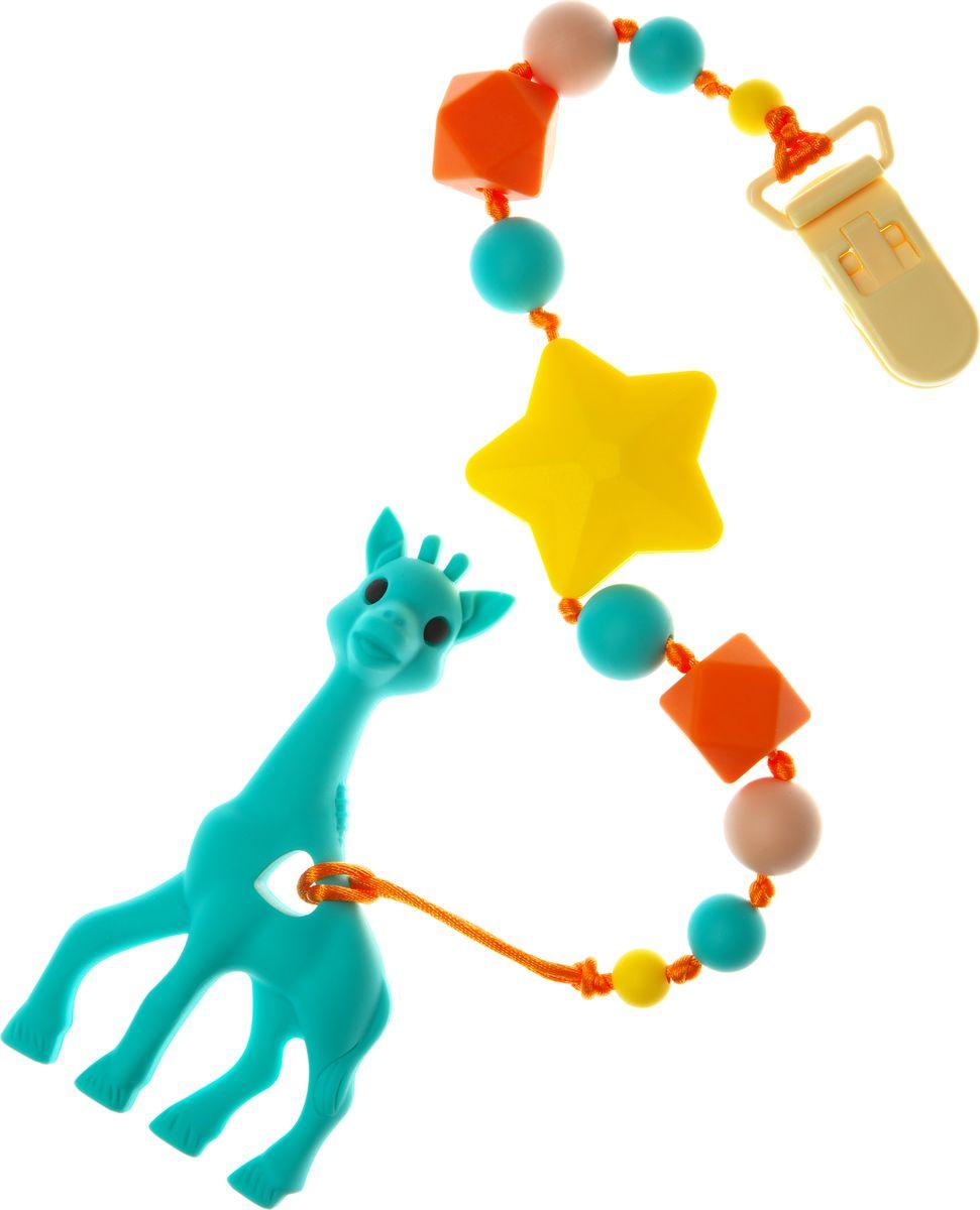 МАМидея Держатель с прорезывателем Сафари цвет бирюзовый -  Все для детского кормления