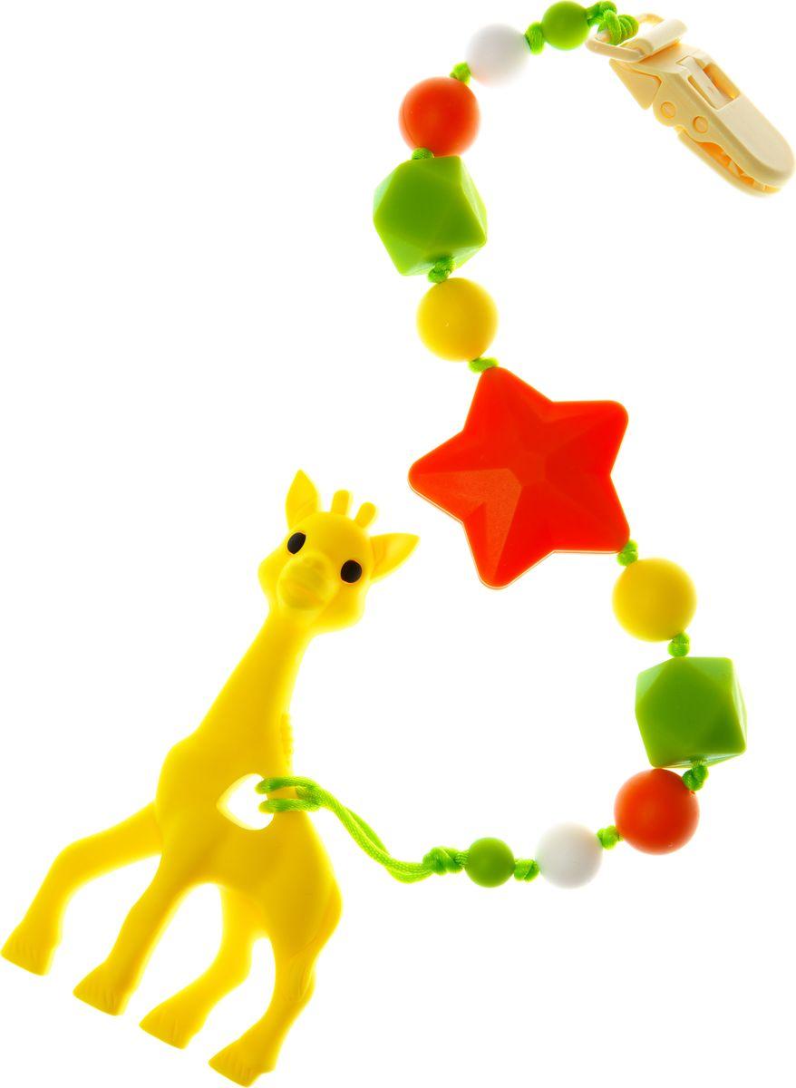 МАМидея Держатель с прорезывателем Сафари цвет желтый -  Все для детского кормления