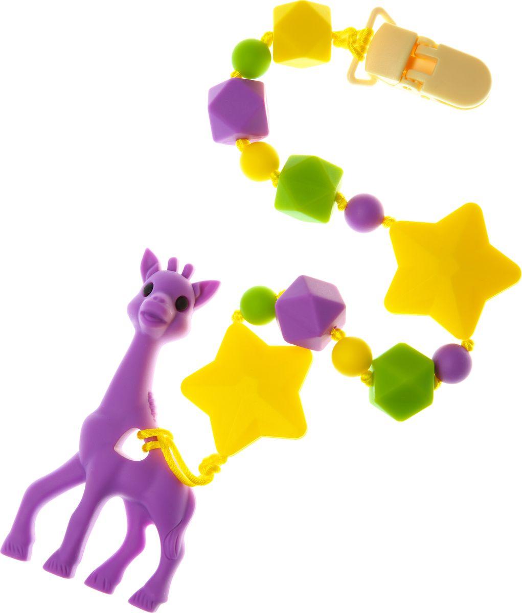 МАМидея Держатель с прорезывателем Звездное сафари -  Все для детского кормления