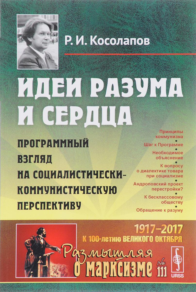Ссср в период сталина 1945 1953