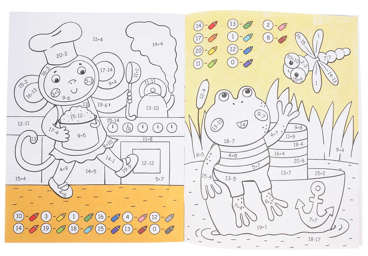 Раскраски онлайн для детей 5 лет 2