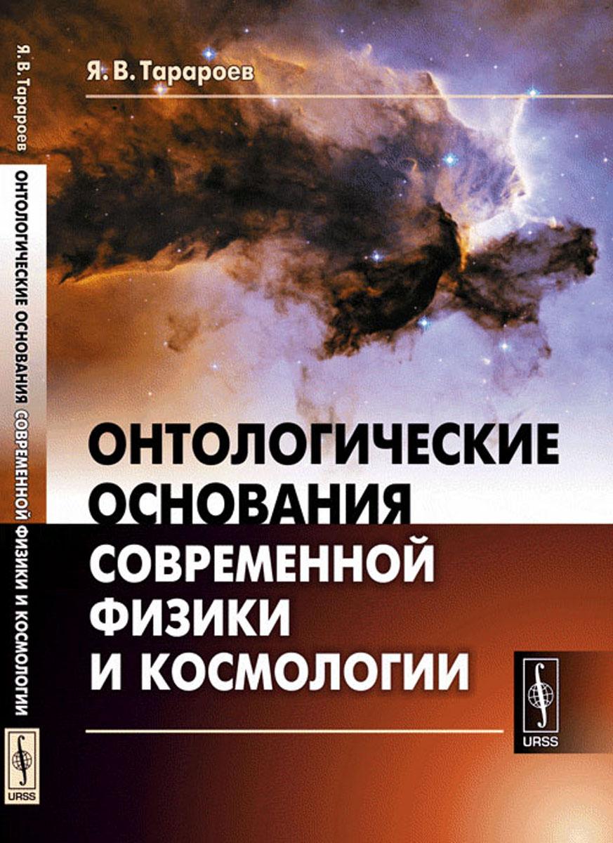 ontologicheskie-osnovaniya-seksualnosti