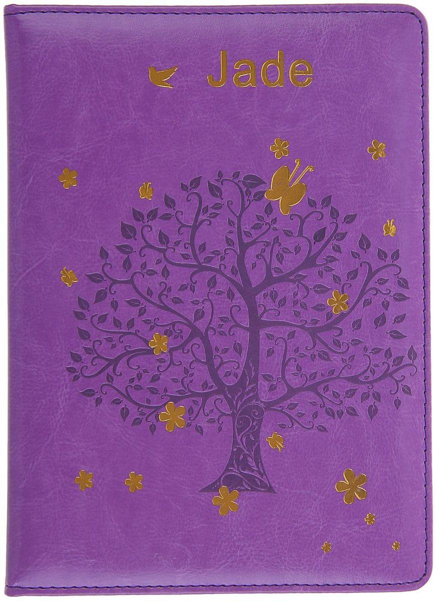 Фото Дневник школьный Дерево для 5-11 классов цвет фиолетовый. Купить  в РФ