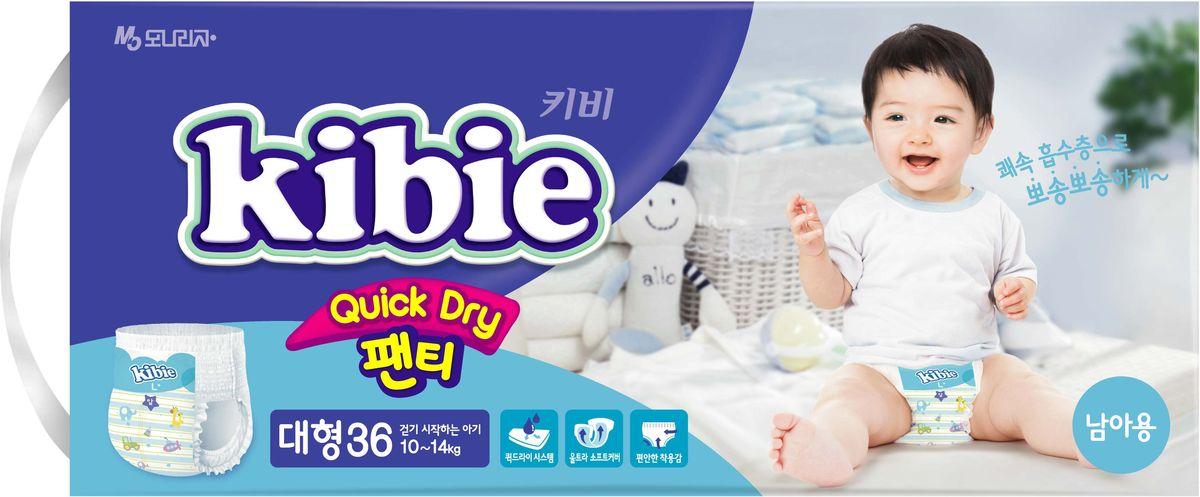 Kibie Подгузники-трусики для мальчиков Quick Dry L 10-14 кг 36 шт -  Подгузники и пеленки