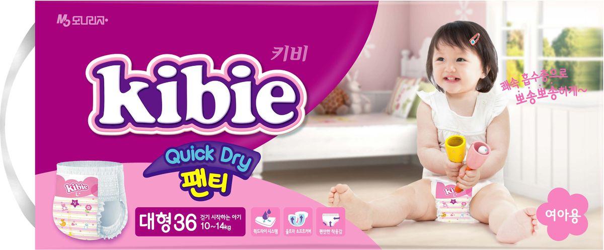 Kibie Подгузники-трусики для девочек Quick Dry L 10-14 кг 36 шт -  Подгузники и пеленки