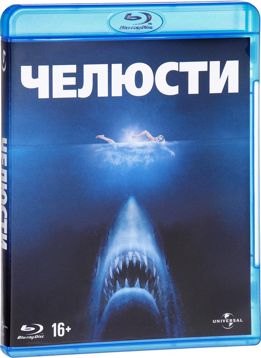 Фото Челюсти (Blu-ray). Купить  в РФ