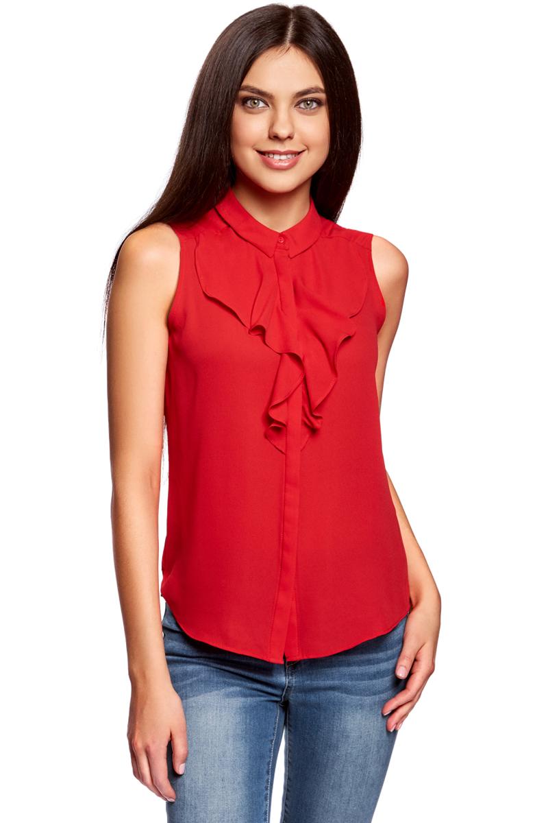 Купить Красную Блузку В Интернет