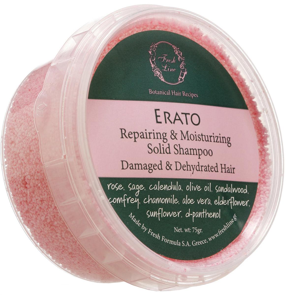 Фото Fresh Line Шампунь твердый для сухих и поврежденных волос восстанавливающий Эрато, 70 г. Купить  в РФ