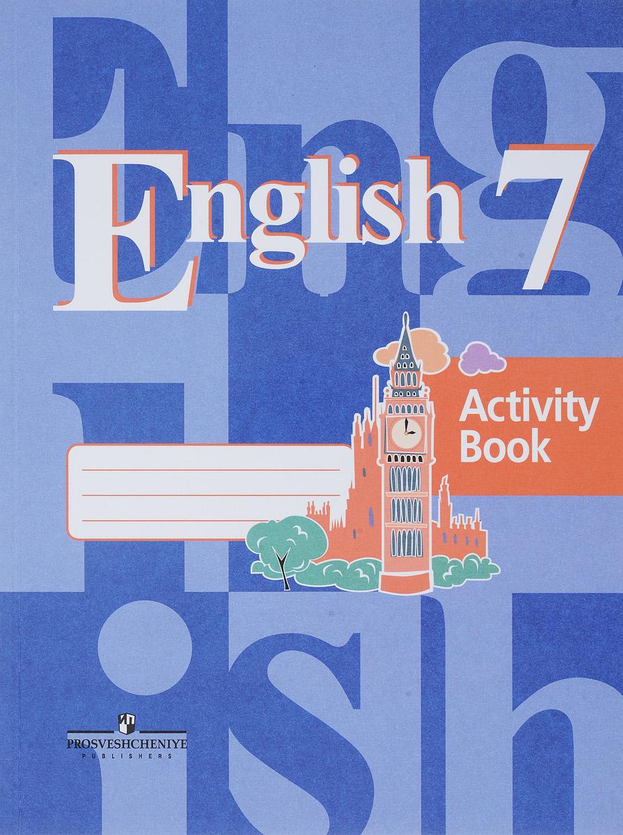 Решебники английские