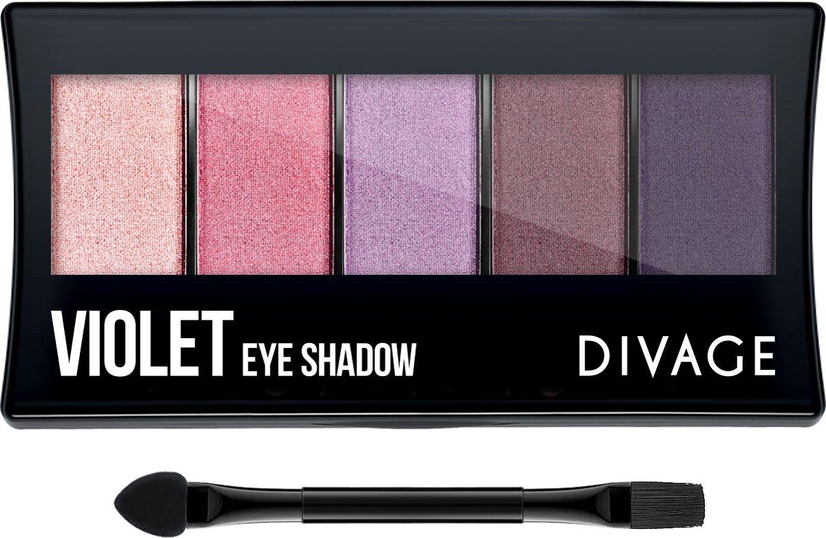 Фото Divage Палетка Теней Для Век Palettes Eye Shadow, Violet. Купить  в РФ