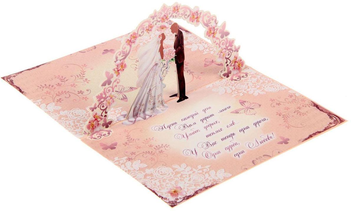 Открытки на свадьбу екатеринбург