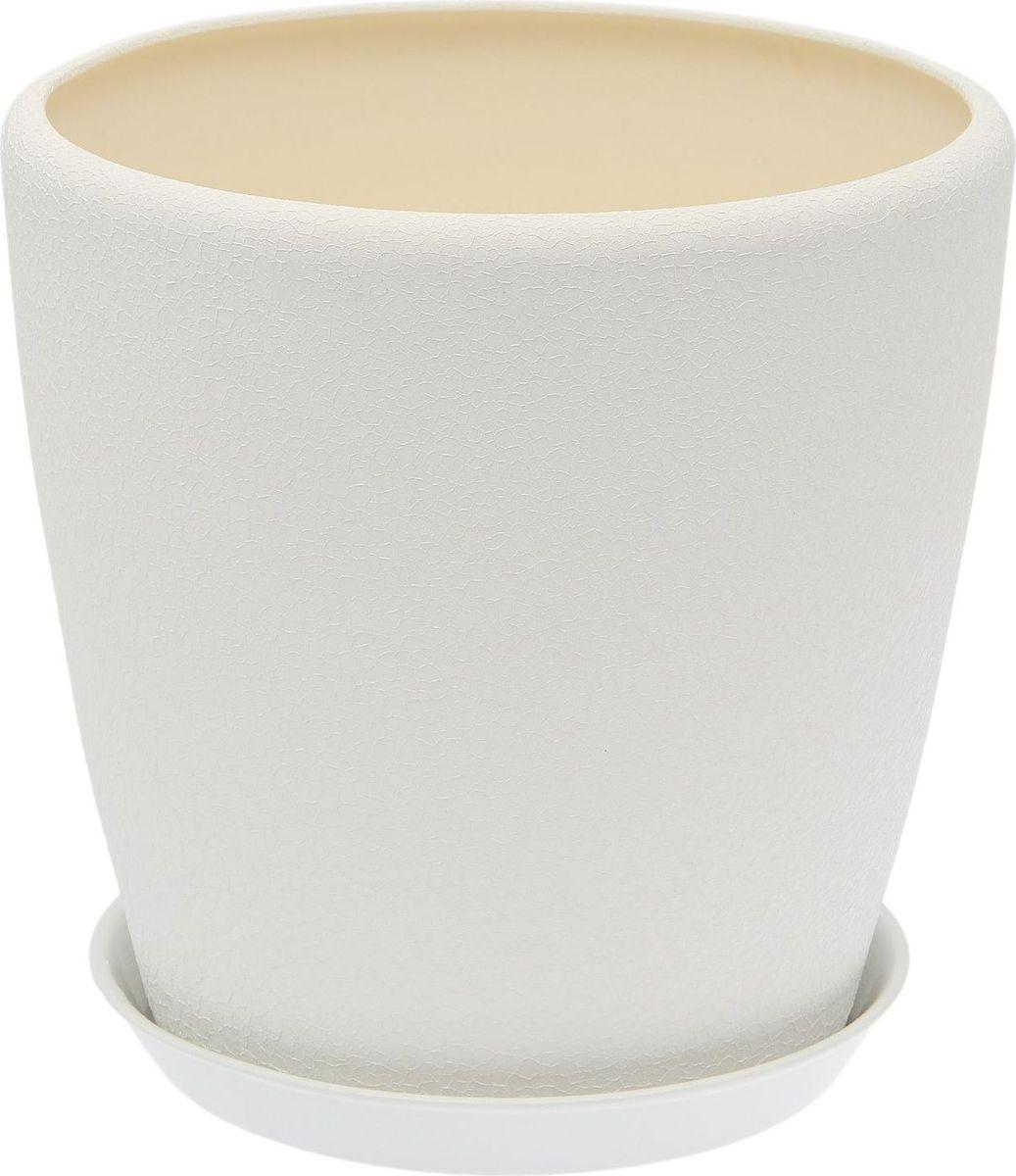 Горшок для цветов Керамика ручной работы  Грация , цвет: белый, 20 л