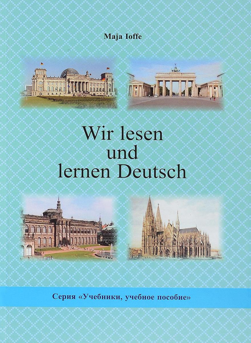 Фото Maja Ioffe Wir lesen und lernen Deutsch. Купить  в РФ